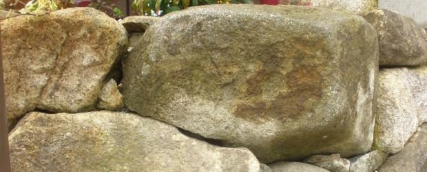 美濃石のおはなしの写真