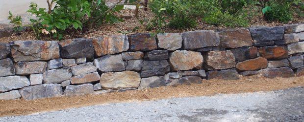 幡豆石のおはなしの写真
