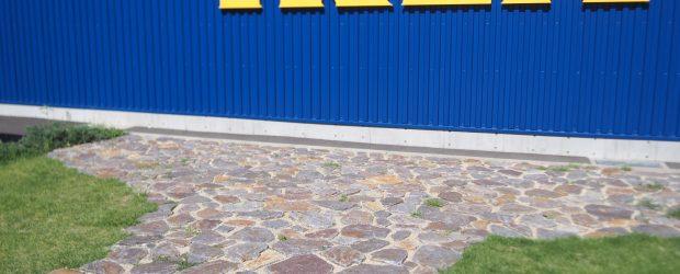 イケア長久手店 エントランスの幡豆石の写真